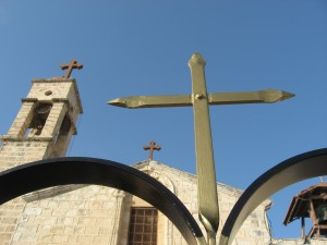 Nazareth crosses