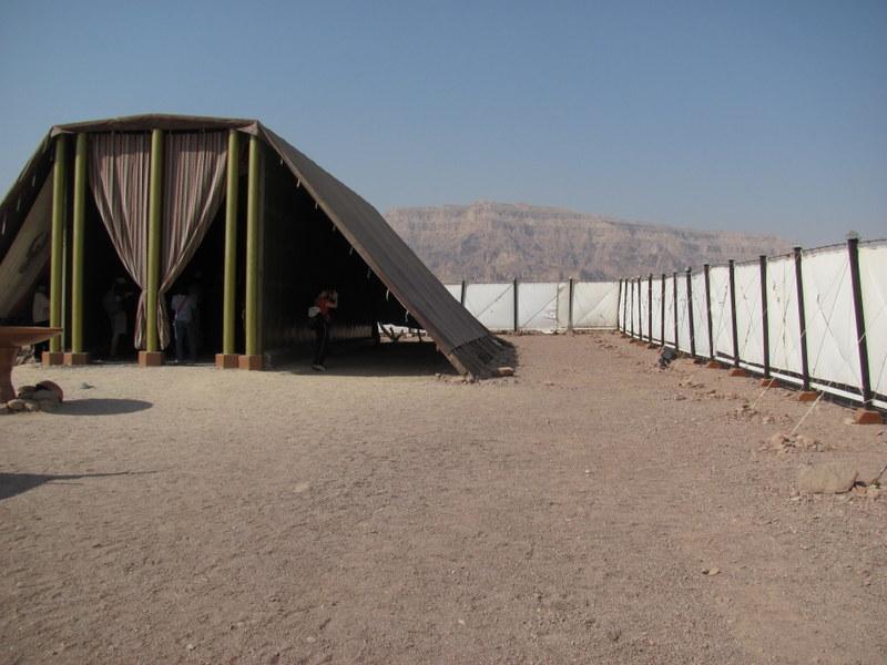 Timnah Courtyard, Biblical Israel Tours