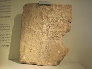 Israel Museum, Pilate Inscription