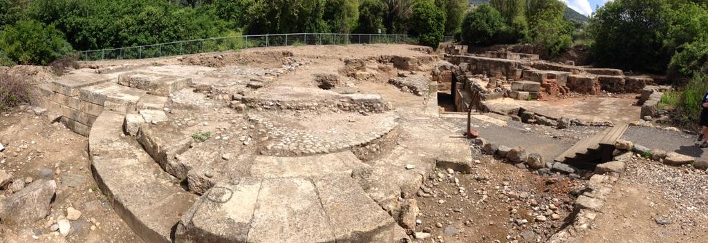 Caesarea Philippi - Ruins