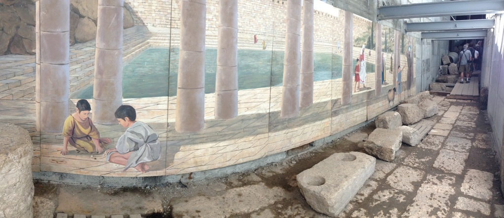 City of David - Siloam Pool wall relief