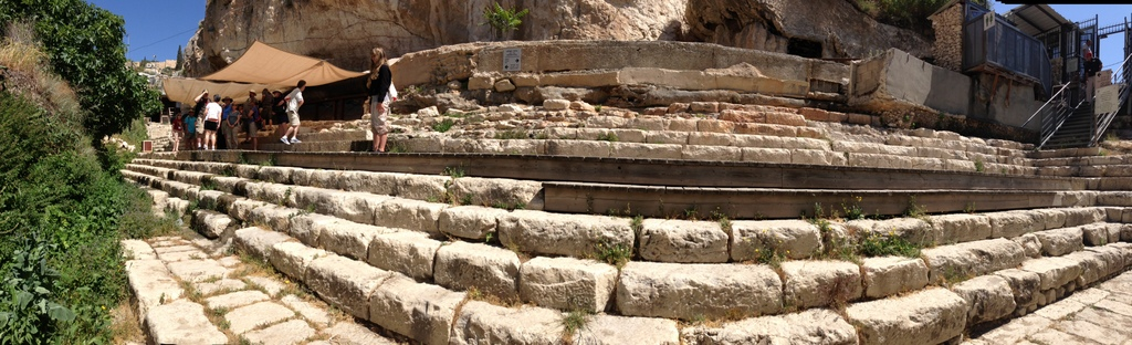 City of David - Siloam Pool steps