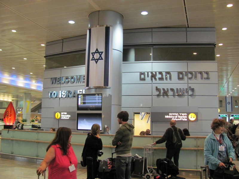 Ben Gurion Airport, Biblical Israel Tours