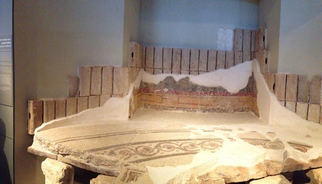 Israel Museum roman bath