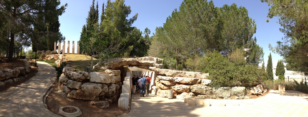 Yad Vashem Children's Memorial