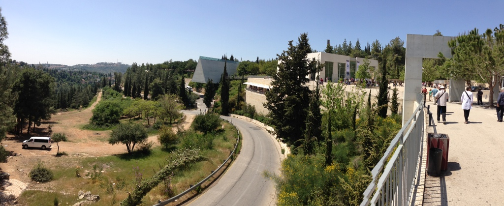 Yad Vashem Entrance