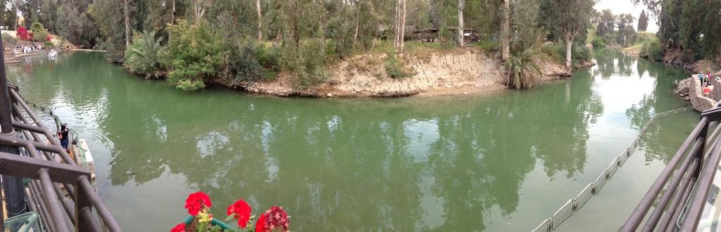 Yardenit - Jordan River