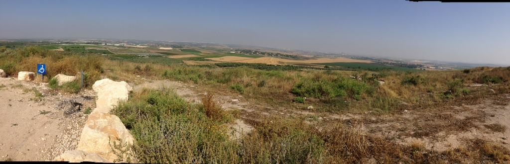 Ayalon Valley