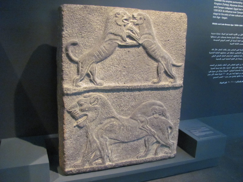Lion & Lioness Canaanite Stone, Beth Shean, 14th Century BC