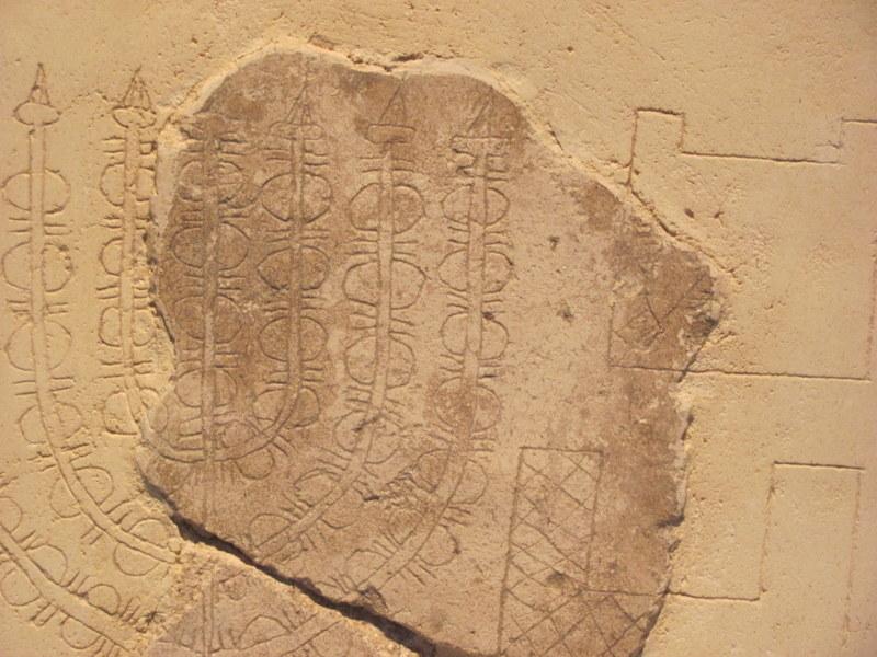 Plastered Menorah, Jewish Quarter, Jerusalem, 1st Century BC