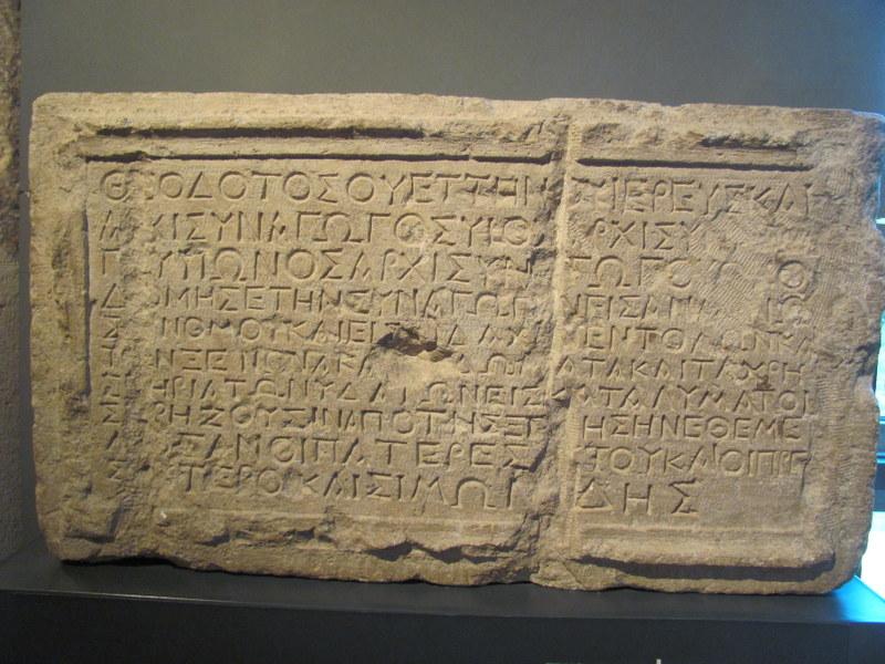 Theodotos Inscription, Jerusalem, 1st Century BC