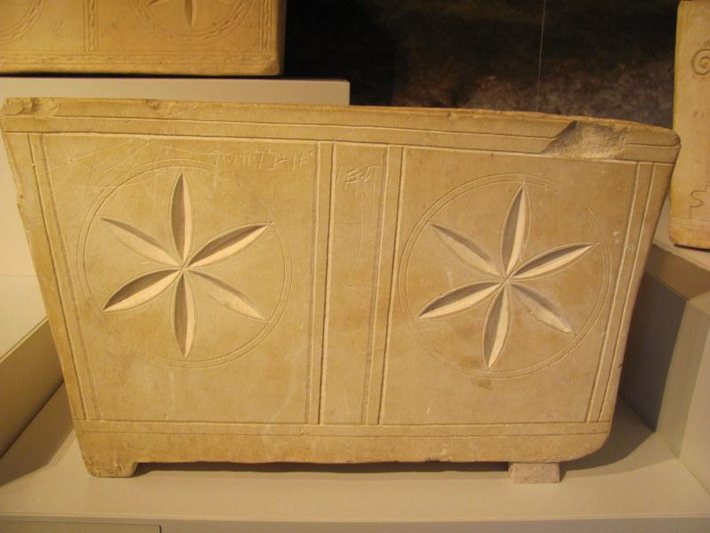 Burial Ossuary - Jesus son of Joseph, Jerusalem, 1st Century AD
