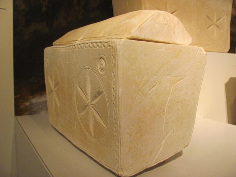 Caiaphas Ossuary, Jerusalem, 1st Century AD