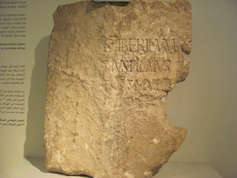 Pilate Inscription, Latin, Caesarea, 1st Century AD