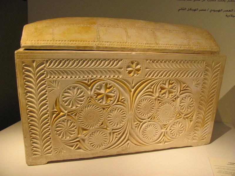 Joseph son of Caiaphas Ossuary, Jerusalem, 1st Century AD