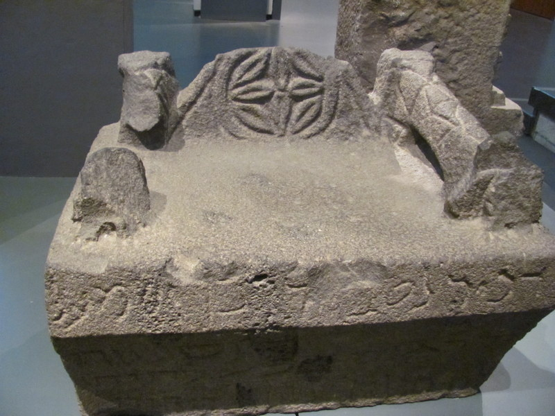 Elder / Moses Seat, Chorazin Synagogue, 4th-6th Century AD