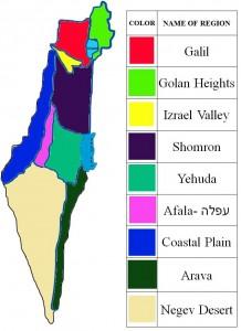 Regionsofisrael