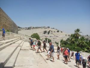 Temple Steps in Jerusalem