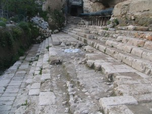 The steps of the Pool of Siloam