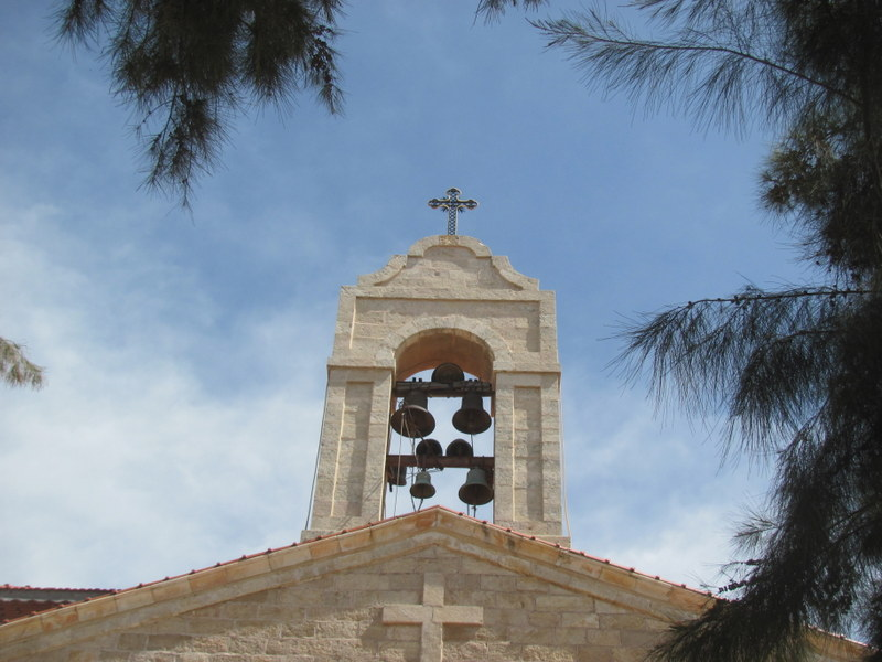 Crosses of the Old City