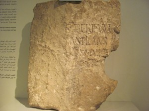 "The ""Pilate"" Inscription"