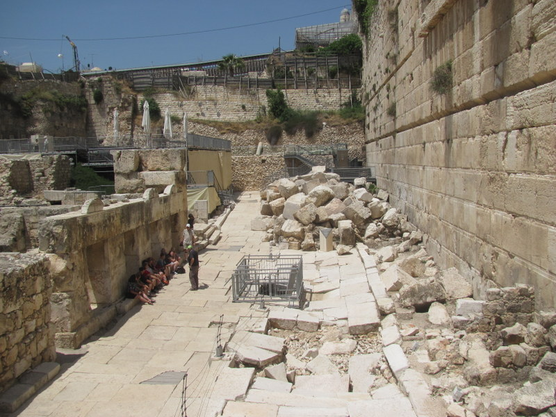 Herodian pavement - Jerusalem