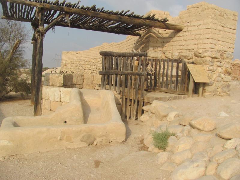Beersheba Well