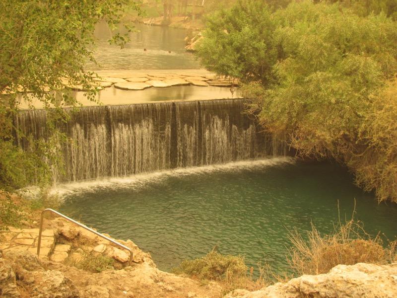 sachne waterfalls