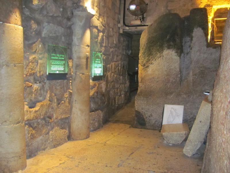 roman street western wall tunnel