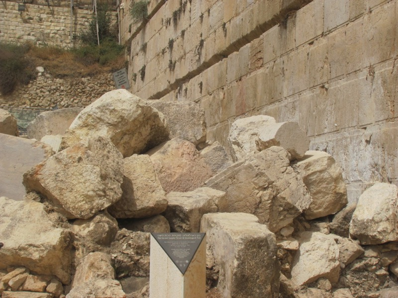 temple stones collapsed from temple jerusalem