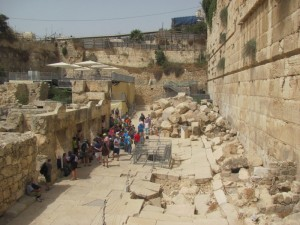 Herodian Street next to Temple Mount