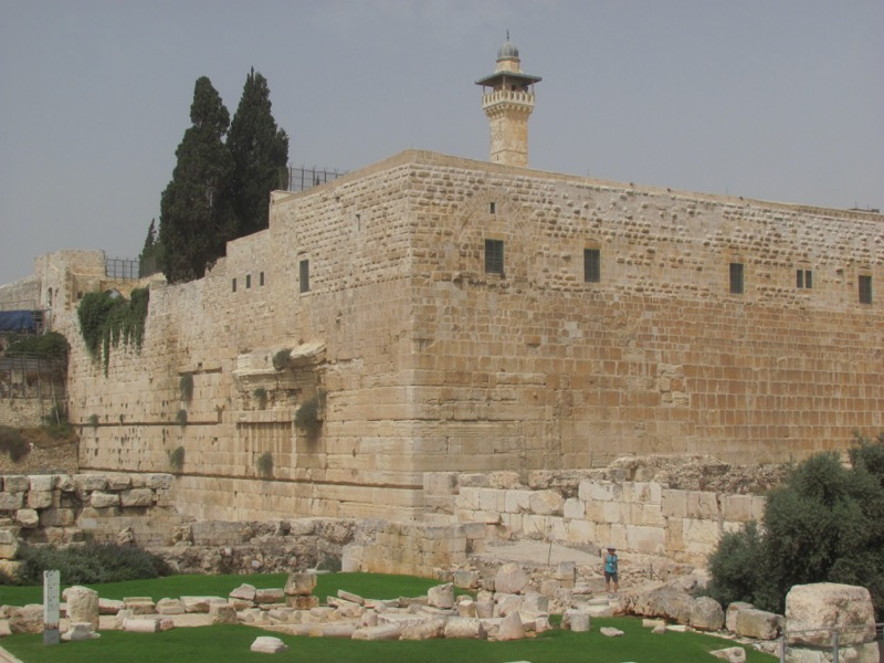 October 2015 Israel Study Tour