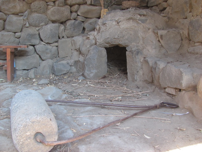 house of abun katzrin