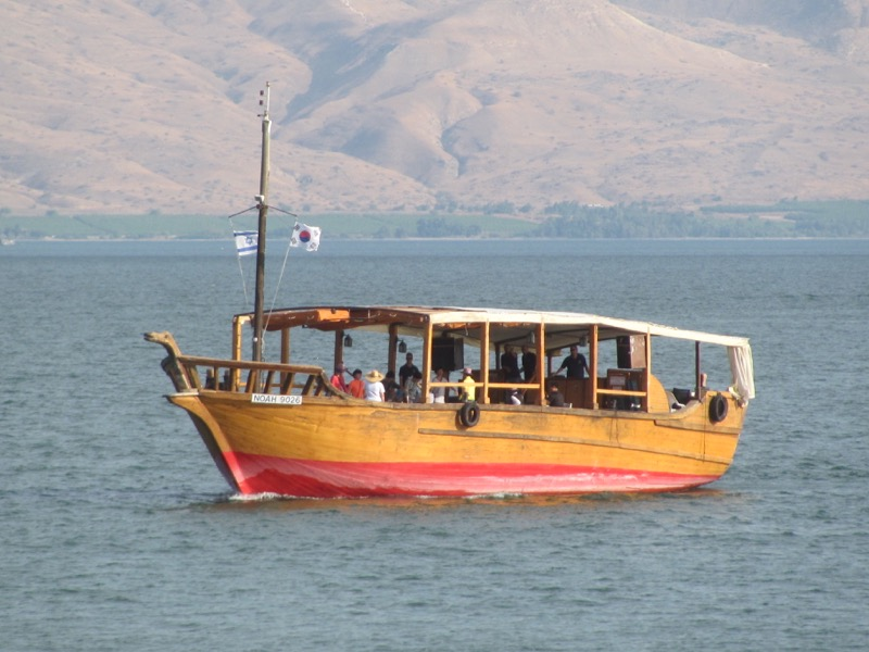 boat on sea of galilee