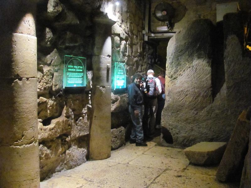 herodian street western wall tunnel