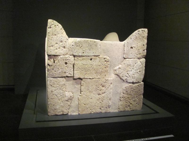 beersheba altar israel museum