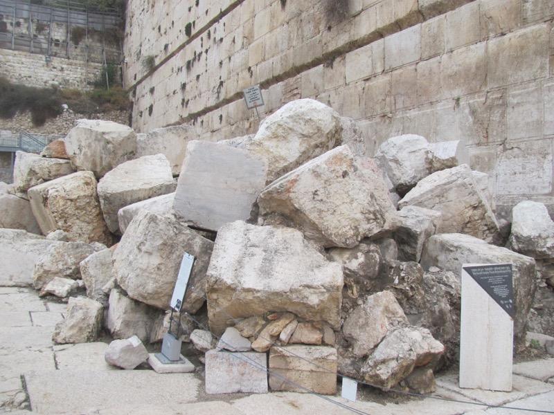 jerusalem herodian stones