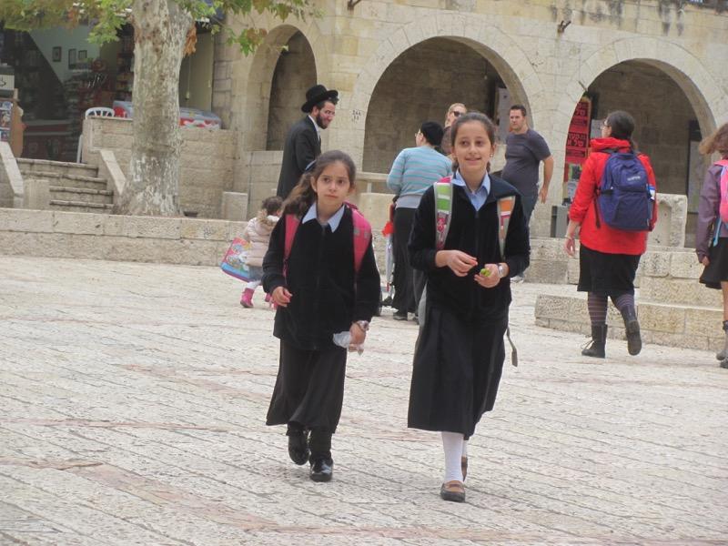 jewish girls jerusalem