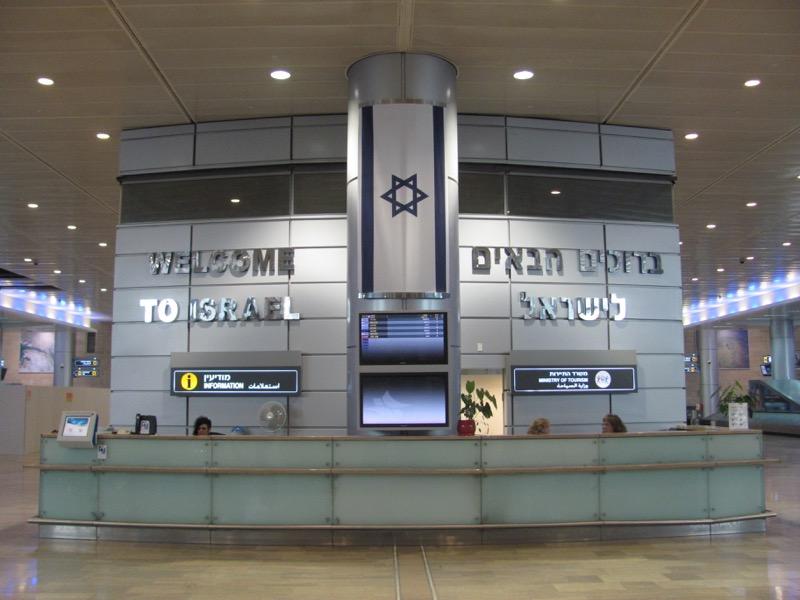April, 2016 Israel-Egypt Tour, Days 1 & 2