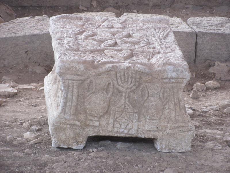 bema magdala synagogue