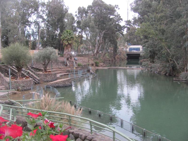 yadenit jordan river baptism
