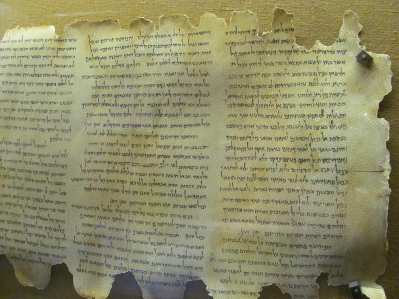 isaiah scroll qumran