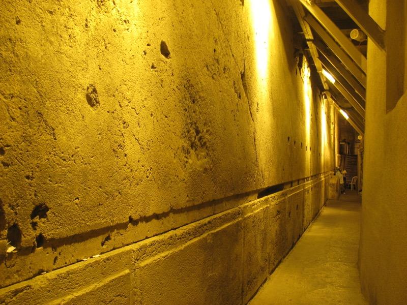 Western Wall Tunnel master coarse