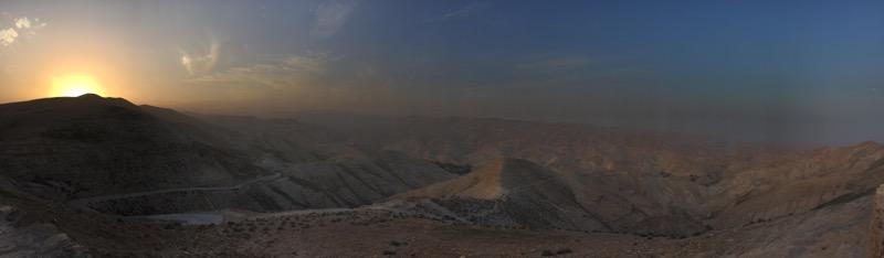 I love the Judean Desert