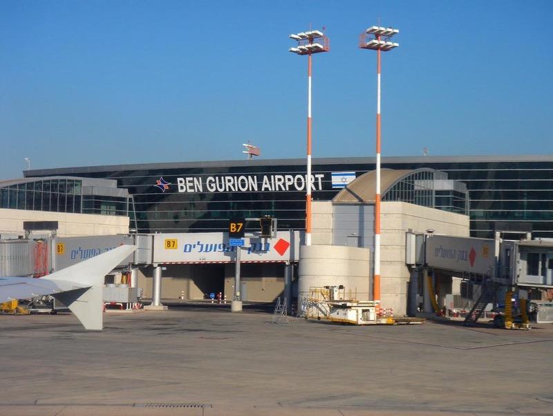 Ben Gurion Airport 2