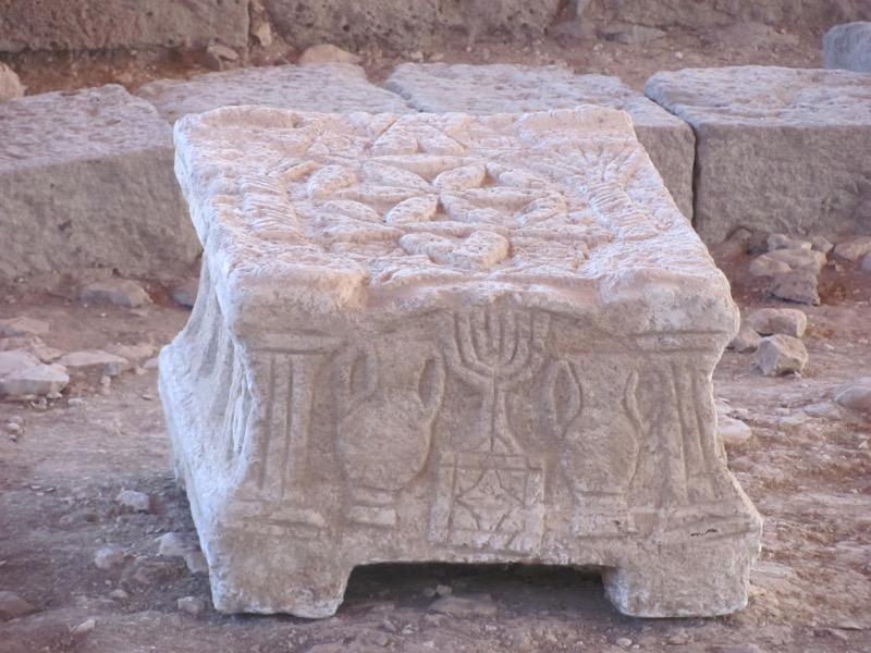 magdala synagogue bema