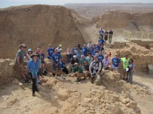 Masada (southern end)