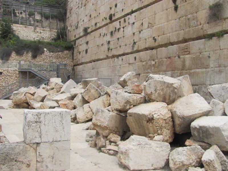herodian stones temple mount