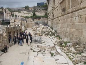 Roman Street that Jesus walked on near Temple, Jerusalem
