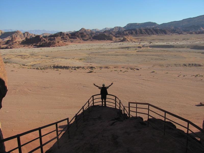 timnah desert